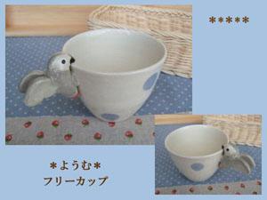 Pottery239