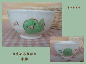 Pottery240