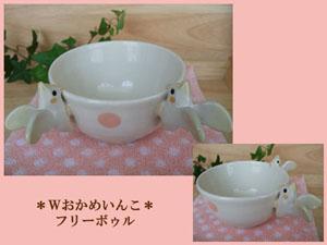 Pottery241