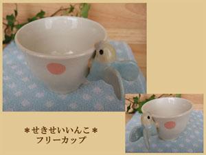 Pottery242
