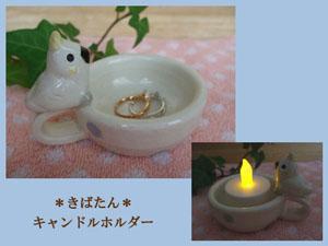 Pottery246