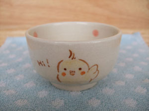 Pottery249