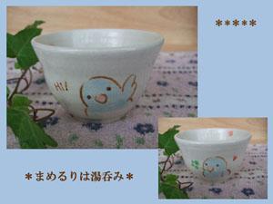 Pottery254