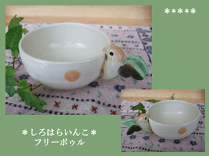 Pottery255
