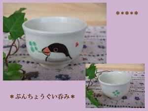 Pottery257