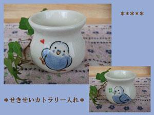 Pottery258