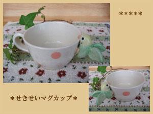 Pottery259