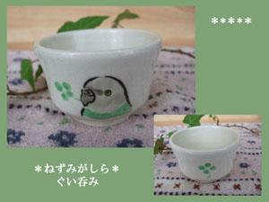 Pottery260
