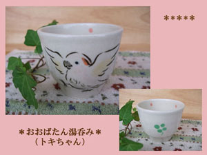 Pottery261