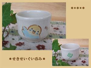 Pottery263