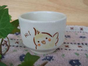 Pottery265