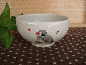 Pottery270