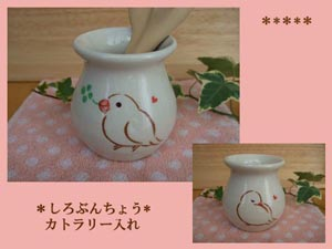 Pottery273