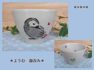 Pottery274