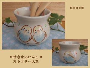 Pottery275