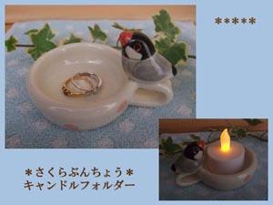 Pottery277