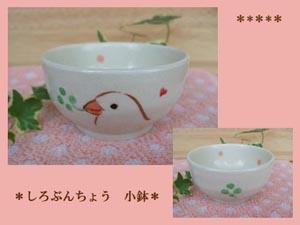 Pottery279