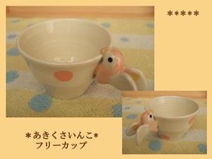 Pottery280