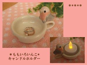 Pottery281