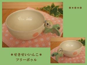 Pottery283