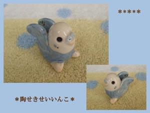 Pottery285_2