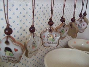 Pottery290