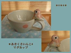 Pottery298