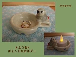 Pottery300_3