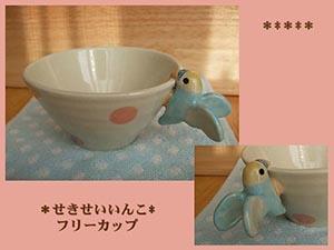 Pottery301_2