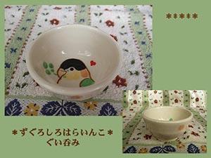 Pottery302