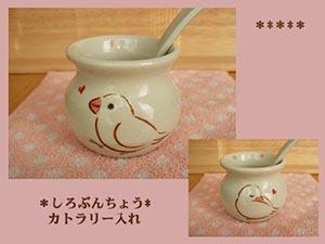 Pottery303