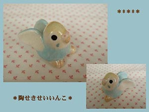 Pottery304
