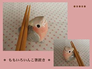 Pottery309_2