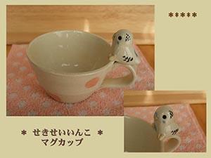 Pottery313