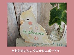 Pottery319_2
