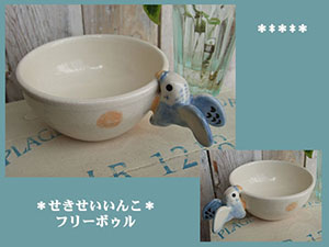 Pottery321
