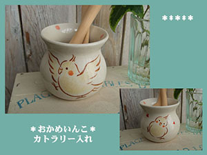 Pottery324