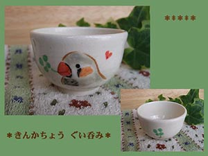 Pottery326