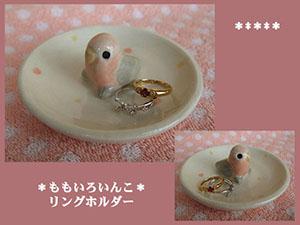 Pottery327