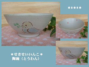 Pottery331