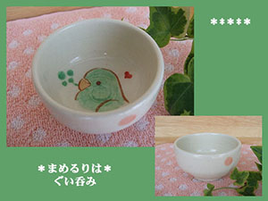 Pottery332
