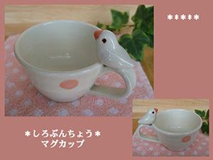 Pottery336