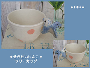 Pottery339