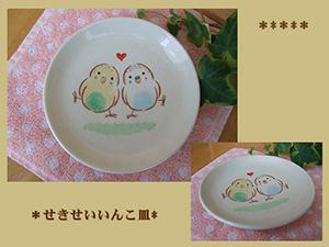 Pottery340