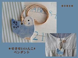 Pottery342