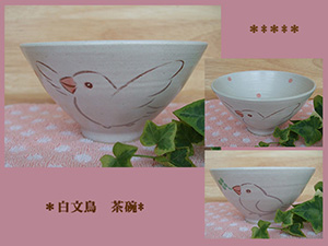Pottery343