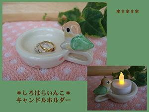 Pottery345