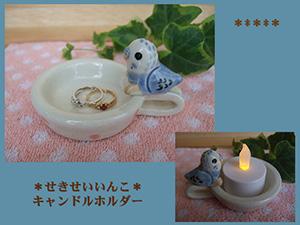 Pottery346