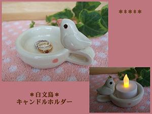 Pottery347