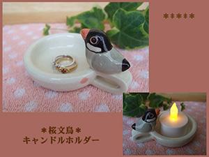Pottery348
